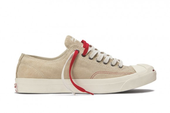 7542c004910aea jack-purcell-red-laces-converse-oscar-niemeyer-sneakers-