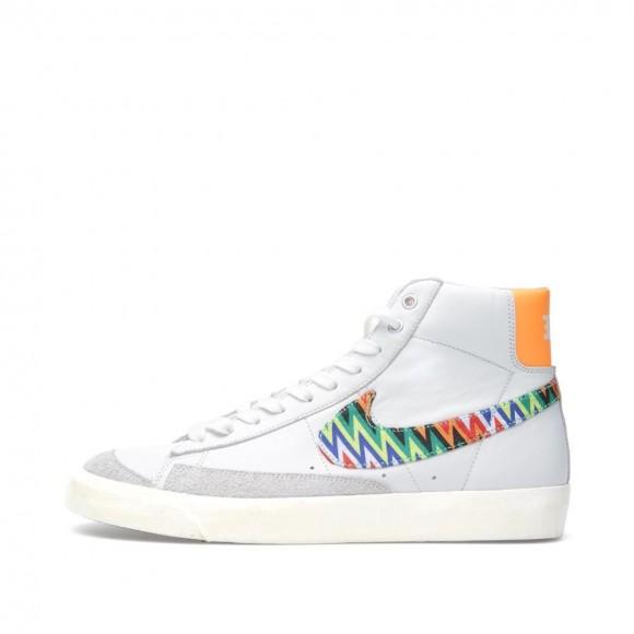 Multicolor zig zag swoosh clean vintage sneakers