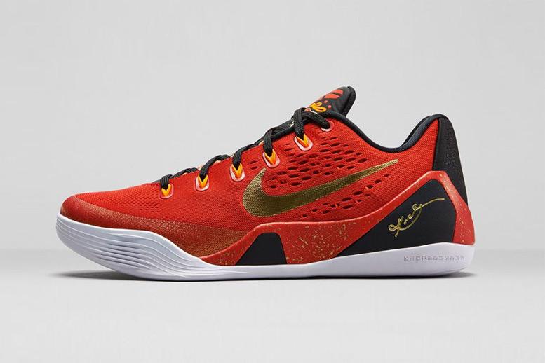 Nike Kobe IX Low 'China' 1