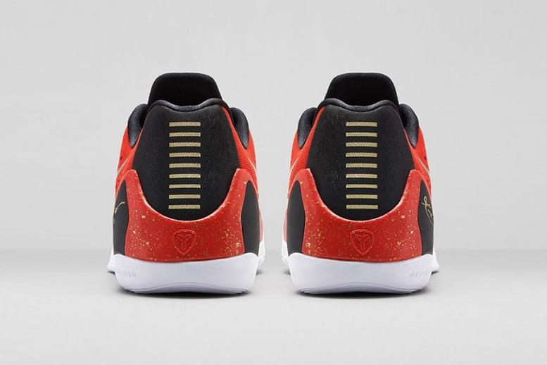 Nike Kobe IX Low 'China' 2