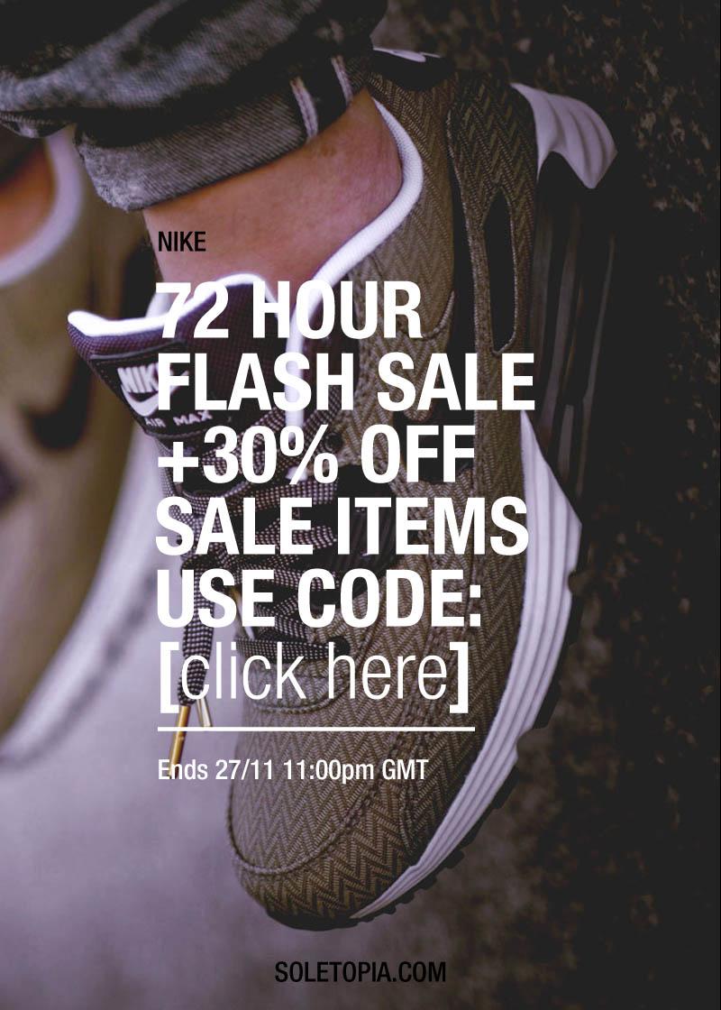 NIKE 72h Flash #sale #couponcode #fashion