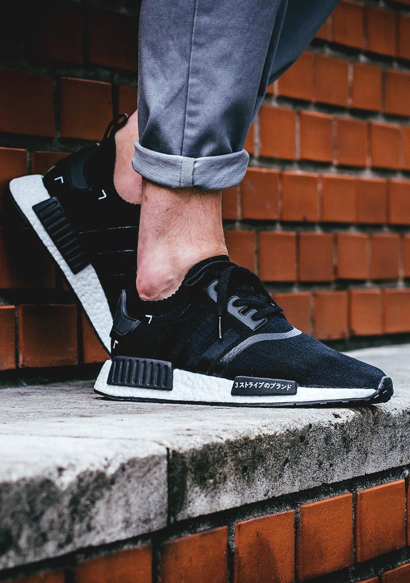 Core Black NMD R1