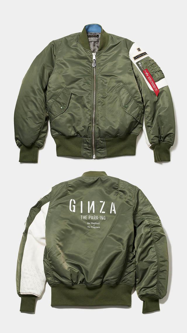 SHEPHERD x FRAGMENT MA-1 Jacket