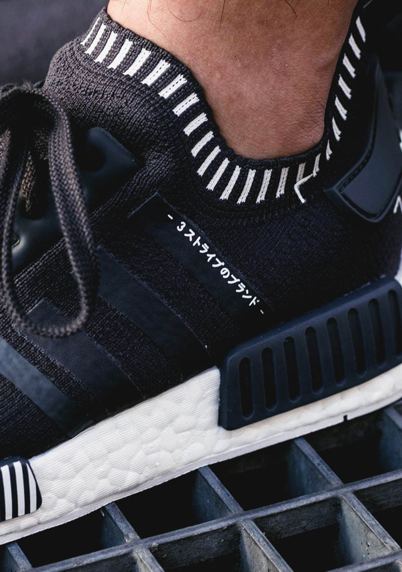 NMD Close-up, on feet...